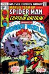 Marvel Team-Up (1972) #66 Cover