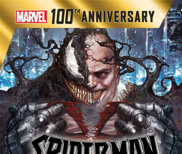 100TH ANNIVERSARY SPECIAL: SPIDER-MAN 1 (WITH DIGITAL CODE)