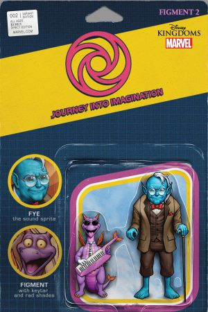 Figment 2 (2015) #2 (Christopher Action Figure Variant)