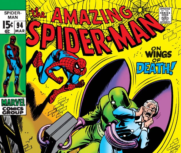 Amazing Spider-Man (1963) #94