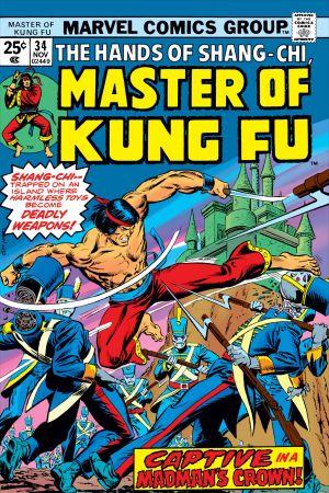 Master of Kung Fu (1974) #34