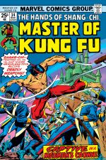 Master of Kung Fu (1974) #34 cover
