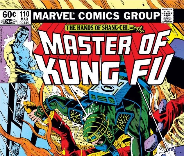 Master_of_Kung_Fu_1974_110_jpg