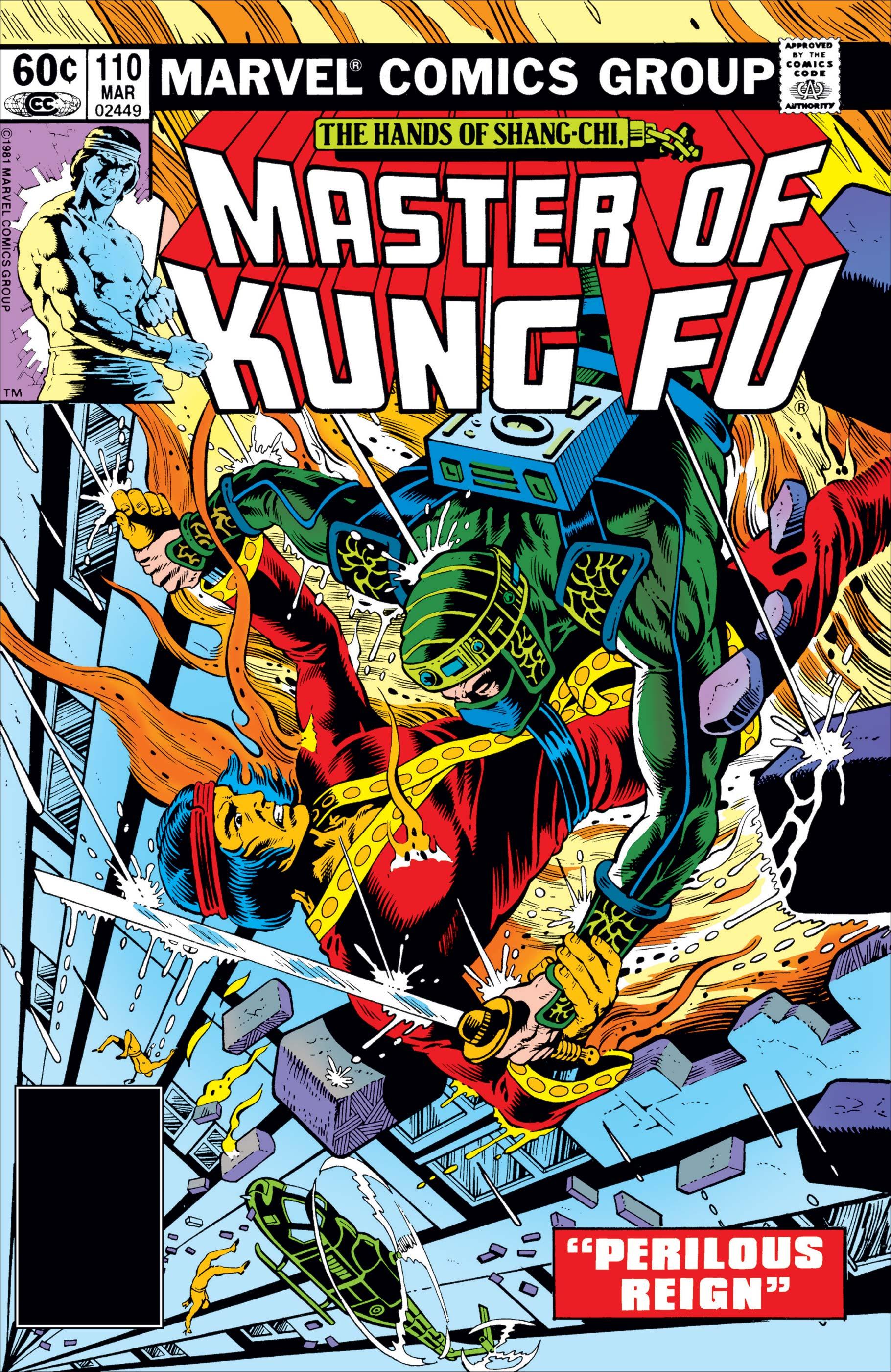 Master of Kung Fu (1974) #110