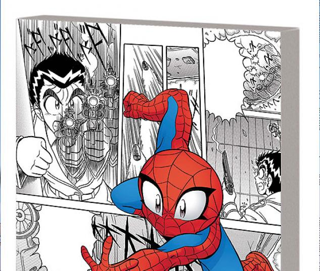 SPIDER-MAN J VOL. 2: JAPANESE DAZE DIGEST #1