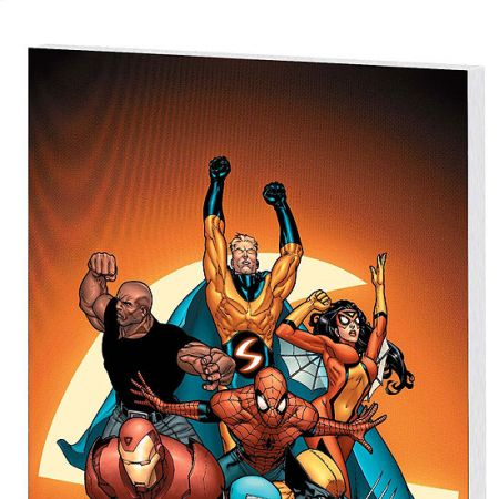 New Avengers Vol. 2: Sentry (Trade Paperback)