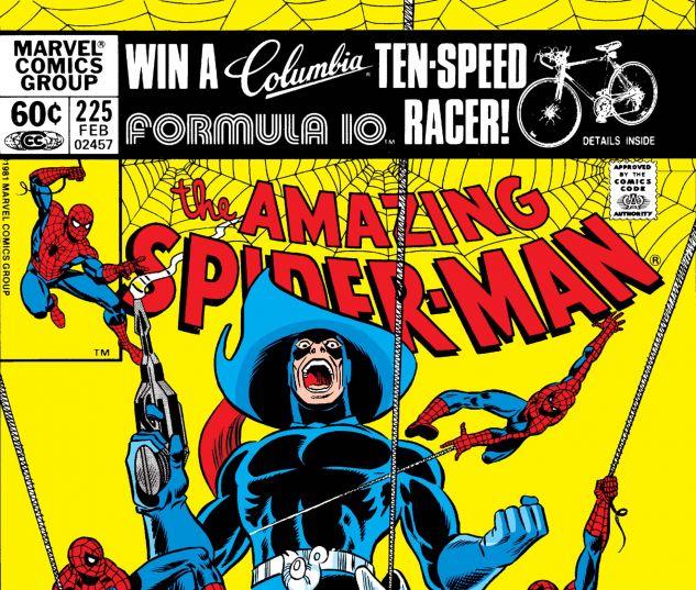Amazing Spider-Man (1963) #225