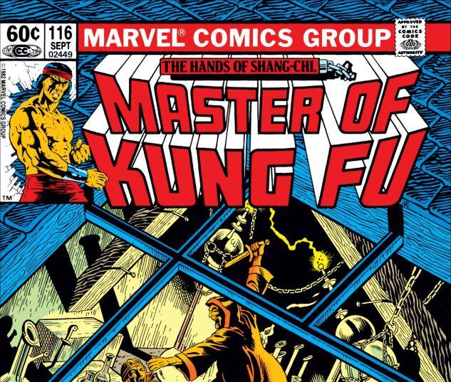 Master_of_Kung_Fu_1974_116_jpg