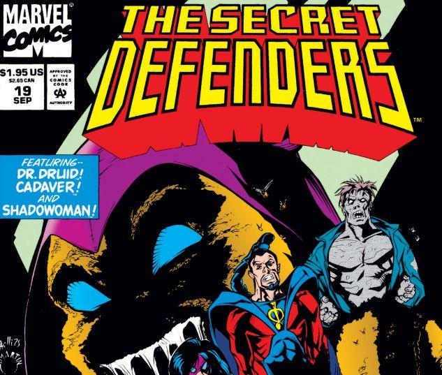 SECRET_DEFENDERS_1993_19_jpg