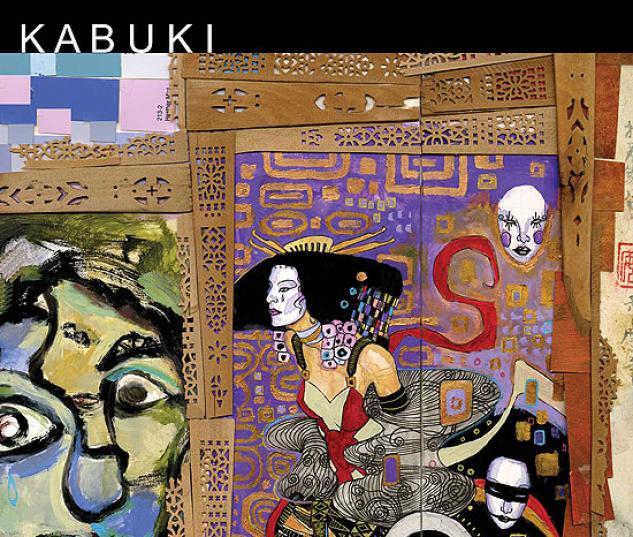 KABUKI REFLECTIONS #0