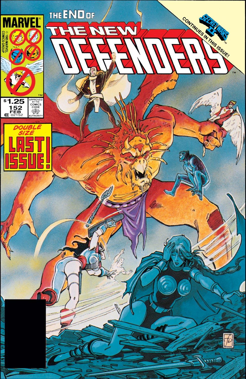 Defenders (1972) #152