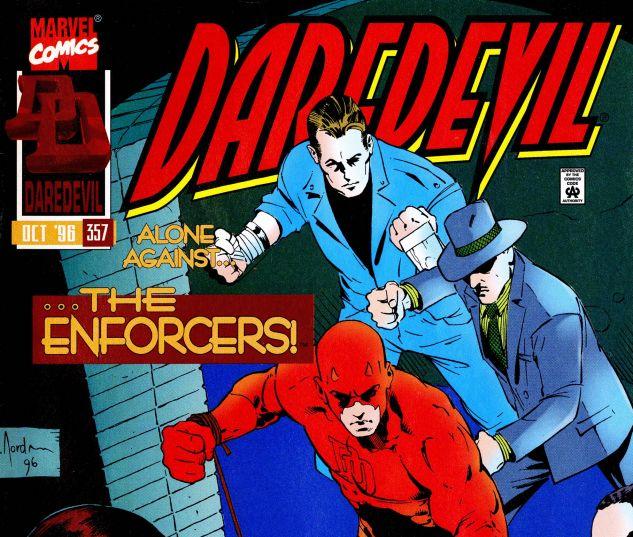 Daredevil (1964) #357