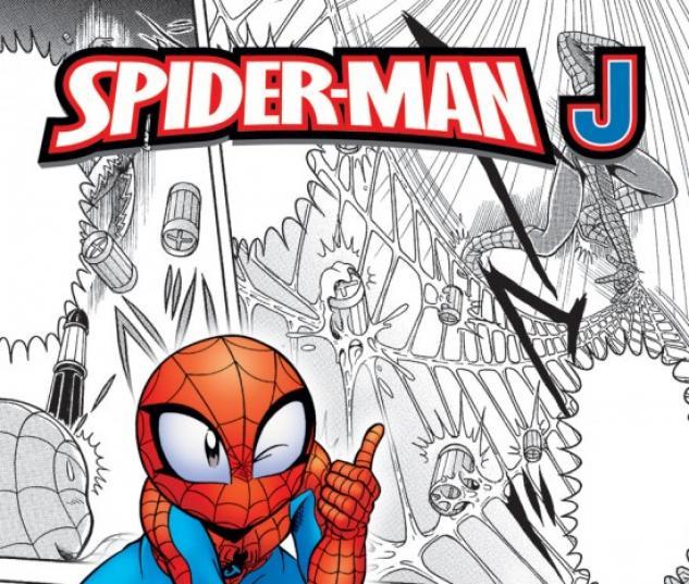 SPIDER-MAN J: JAPANESE KNIGHTS DIGEST #6