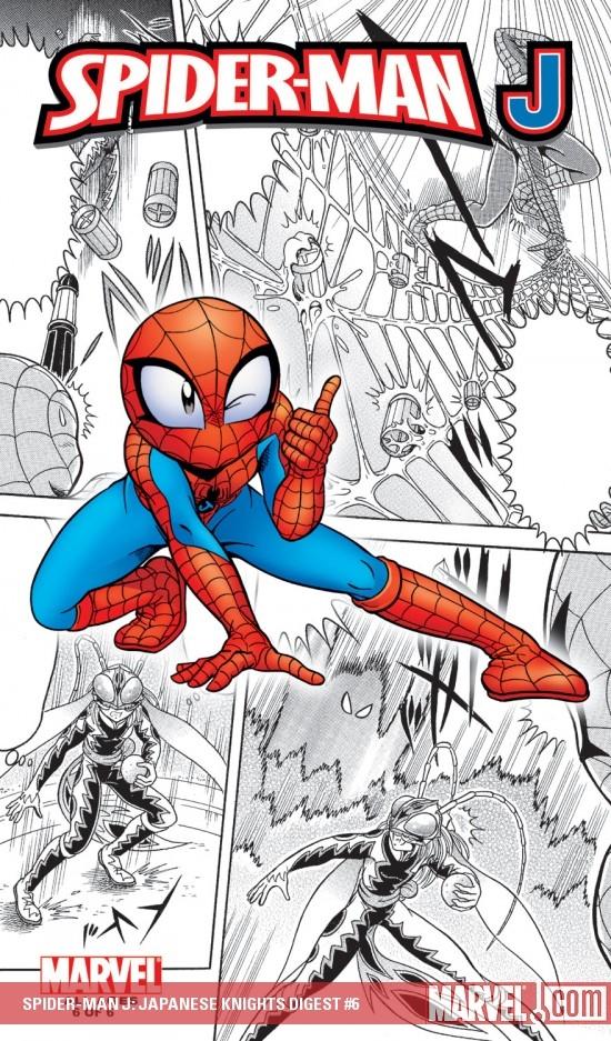 Spider-Man J (2007) #6