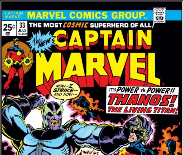 CAPTAIN MARVEL #33 COVER