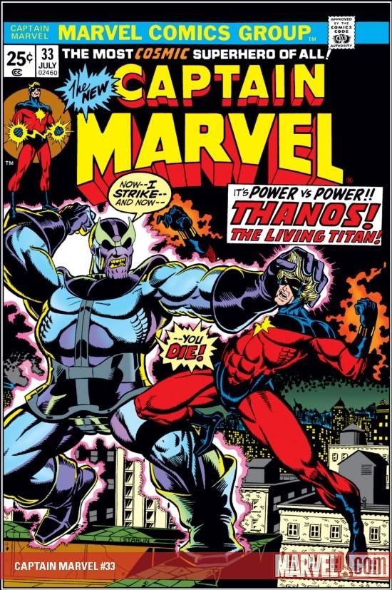 Captain Marvel (1968) #33