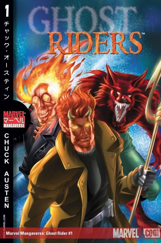 MARVEL MANGAVERSE: GHOST RIDERS 1 (2002) #1