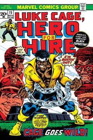 Luke Cage, Hero for Hire (1972) #15