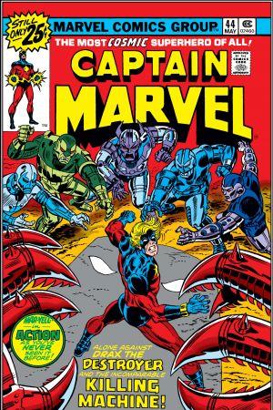 Captain Marvel (1968) #44