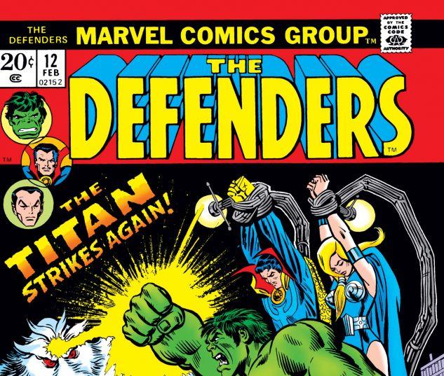 Defenders_1972_12
