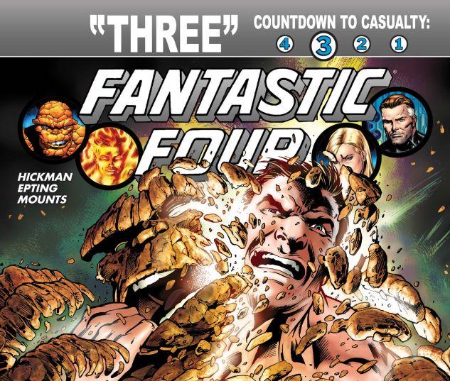 Fantastic Four (1998) #584