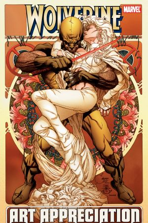 Wolverine Art Appreciation (2009) #1