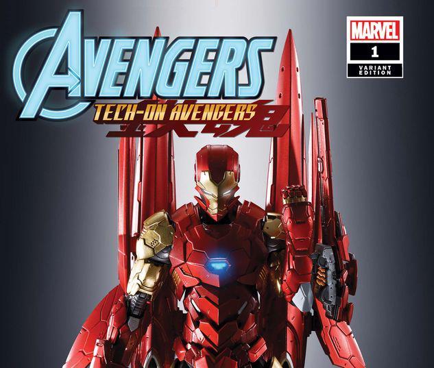 Avengers: Tech-on #1