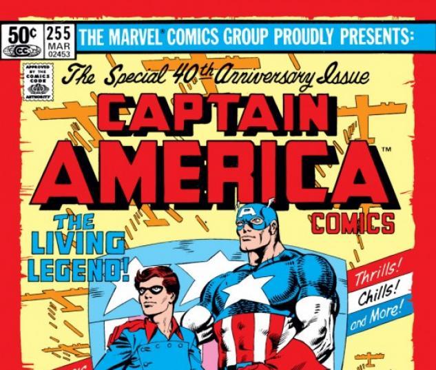 CAPTAIN AMERICA #255 COVER
