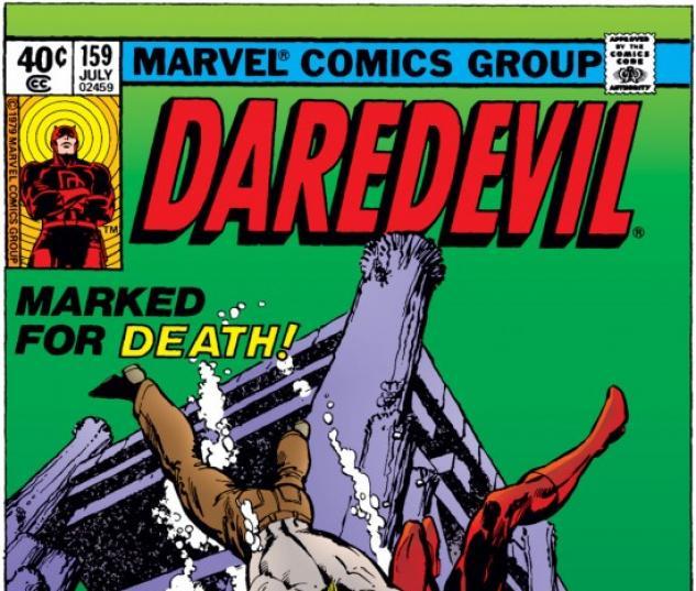 DAREDEVIL #159 COVER