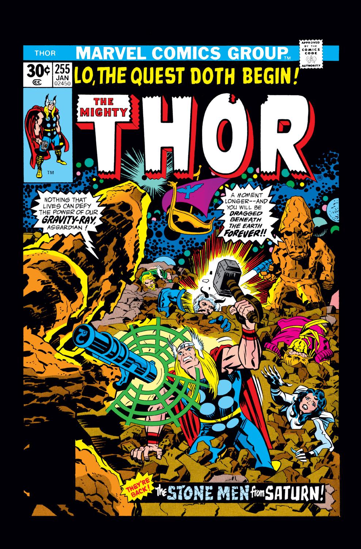 Thor (1966) #255