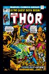 Thor (1966) #255 Cover