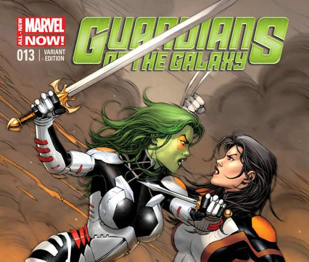 GUARDIANS OF THE GALAXY 13 KEOWN VARIANT (ANMN, WITH DIGITAL CODE)