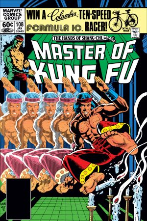 Master of Kung Fu (1974) #108
