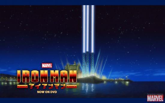 Iron Man Anime Wallpaper #4