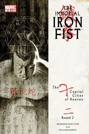 The Immortal Iron Fist #9