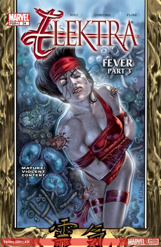 Elektra (2001) #34