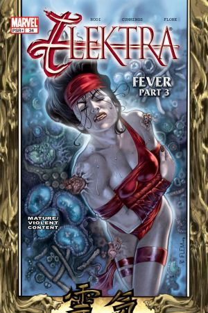 Elektra #34