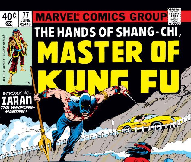 Master_of_Kung_Fu_1974_77_jpg