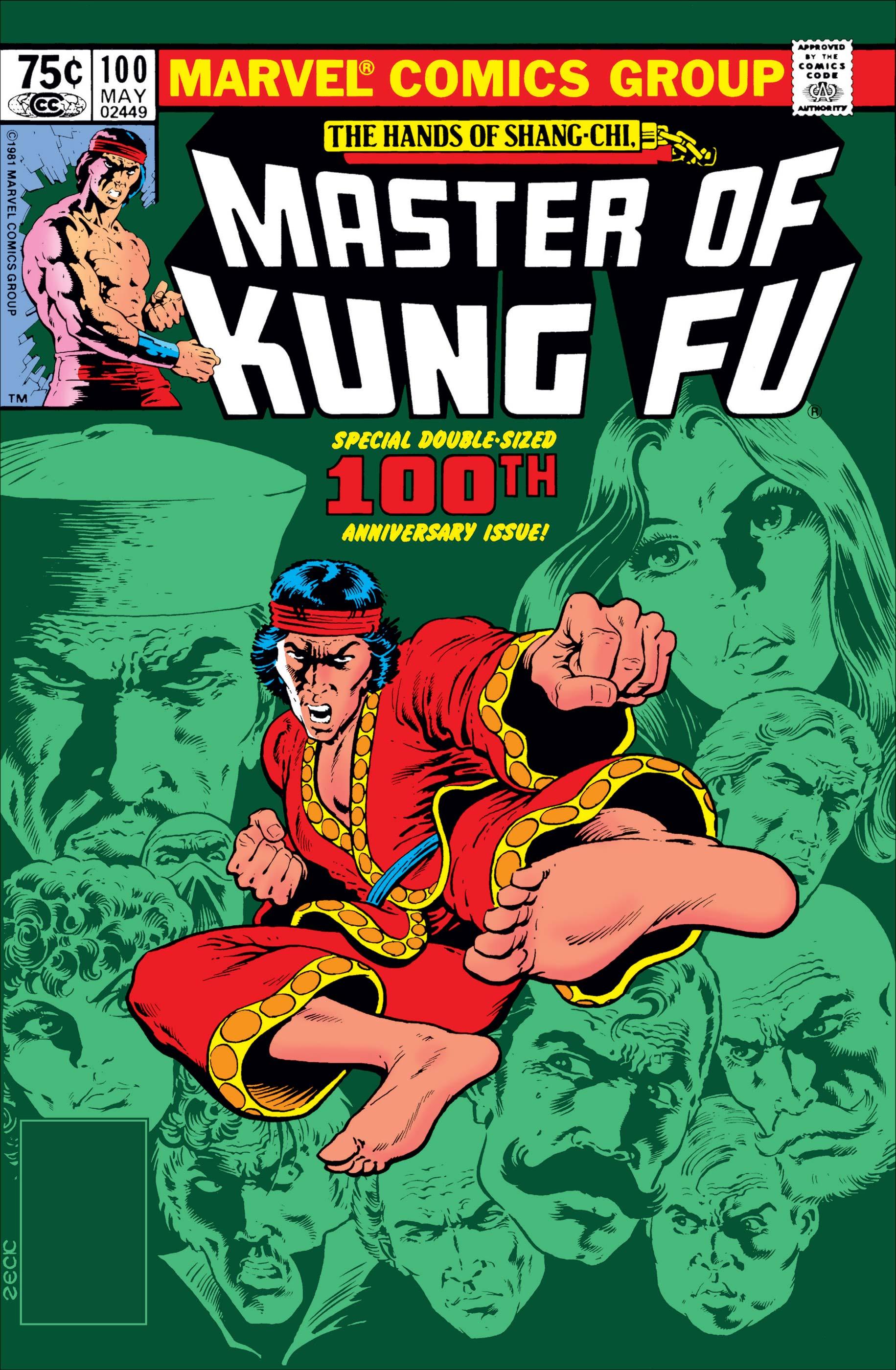 Master of Kung Fu (1974) #100