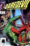 Daredevil (1964) #247