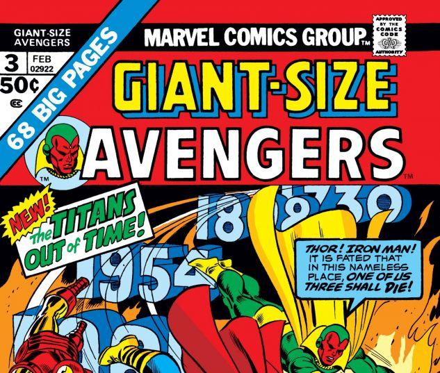 Giant_Size_Avengers_1974_3_jpg