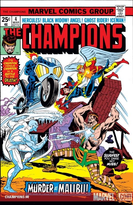 Champions (1975) #4