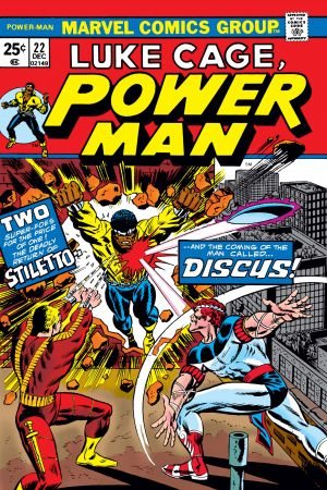 Power Man (1974) #22