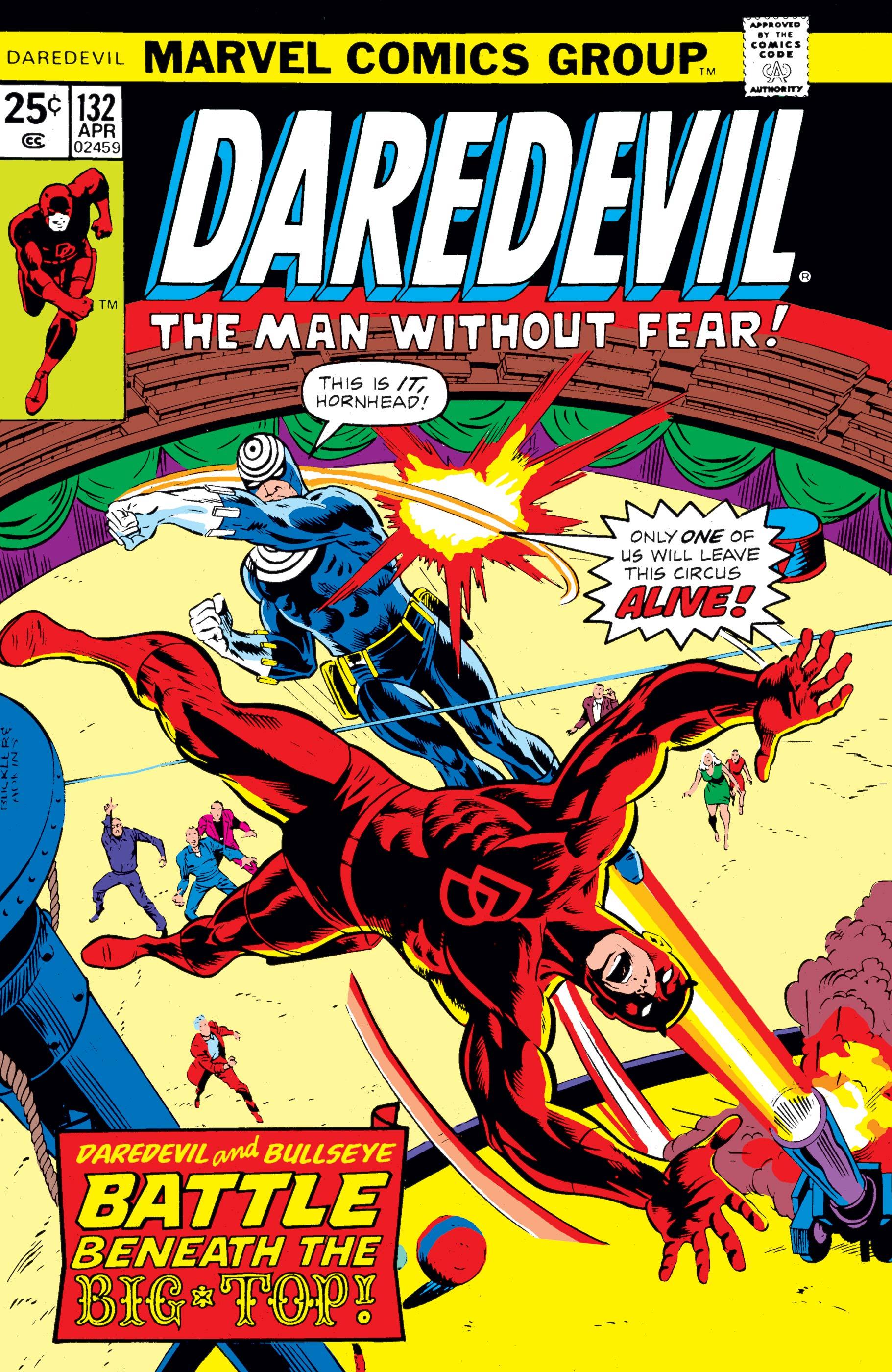 Daredevil (1964) #132