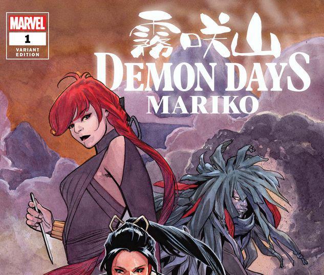 DEMON DAYS: MARIKO 1 ASRAR VARIANT #1