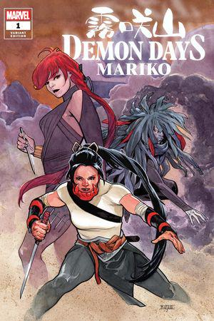 Demon Days: Mariko #1 Variant