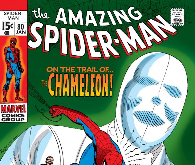 Amazing Spider-Man (1963) #80