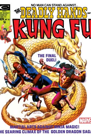 Deadly Hands of Kung Fu #18