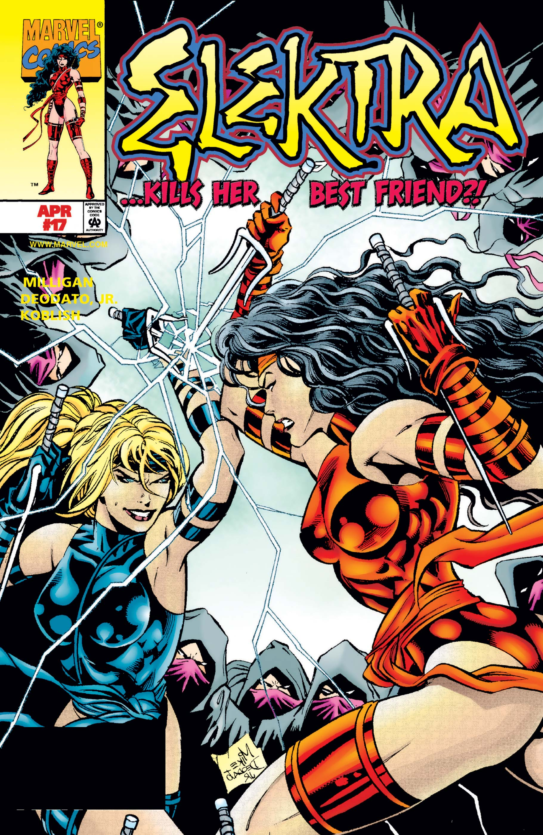 Elektra (1996) #17
