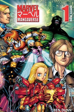 Marvel Mangaverse: New Dawn (2002) #1
